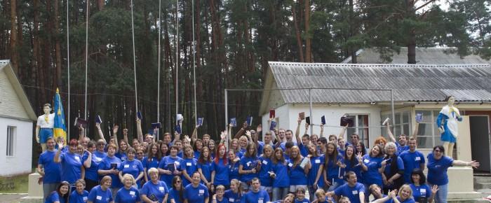 Английский лагерь 2014