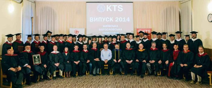 Торжественный выпуск студентов КБС 2014