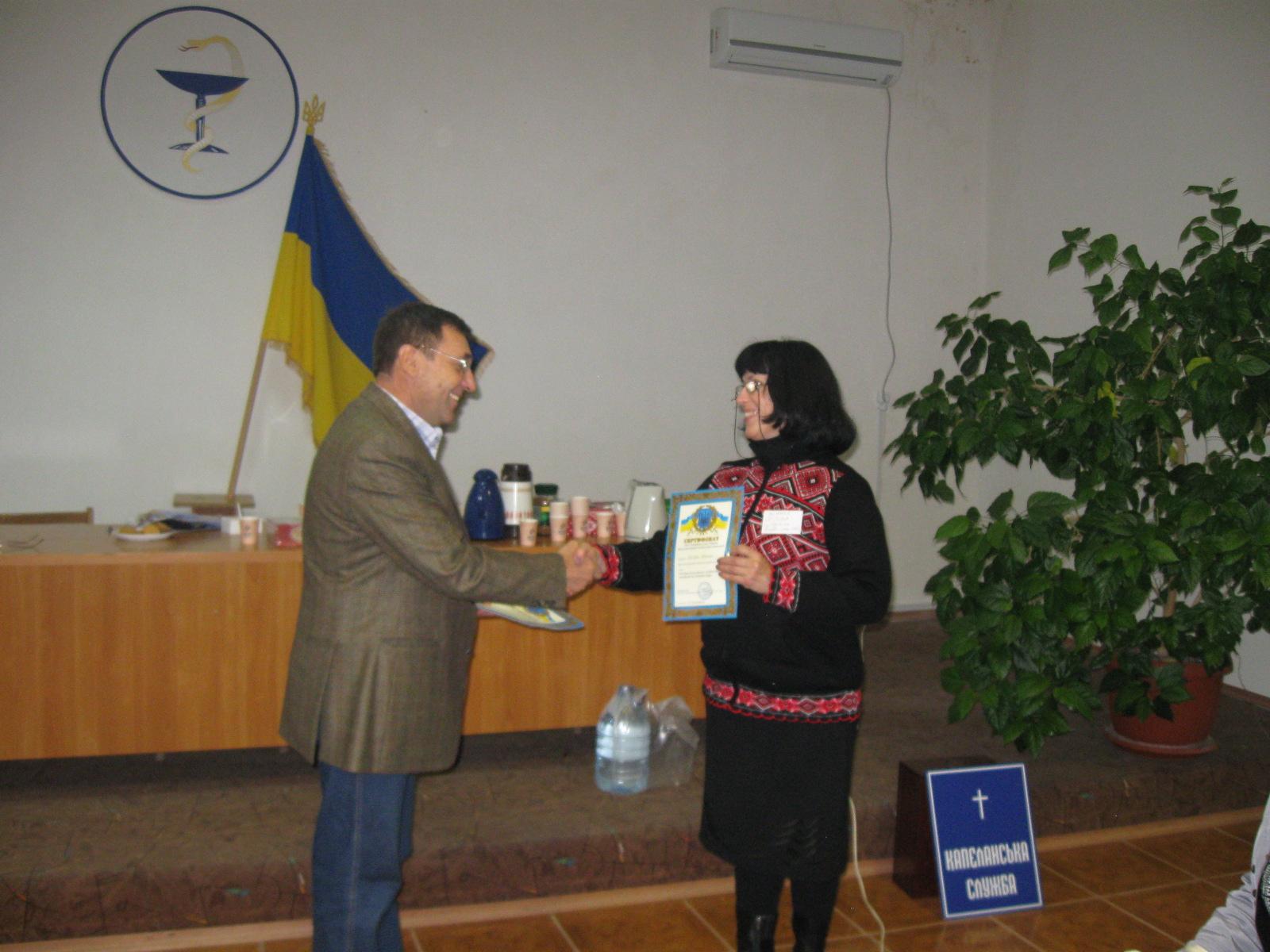 Лідер жіночого служіння МГО Оливкова гілка УкраїнаЖанна Сегеда отримує сертифікат