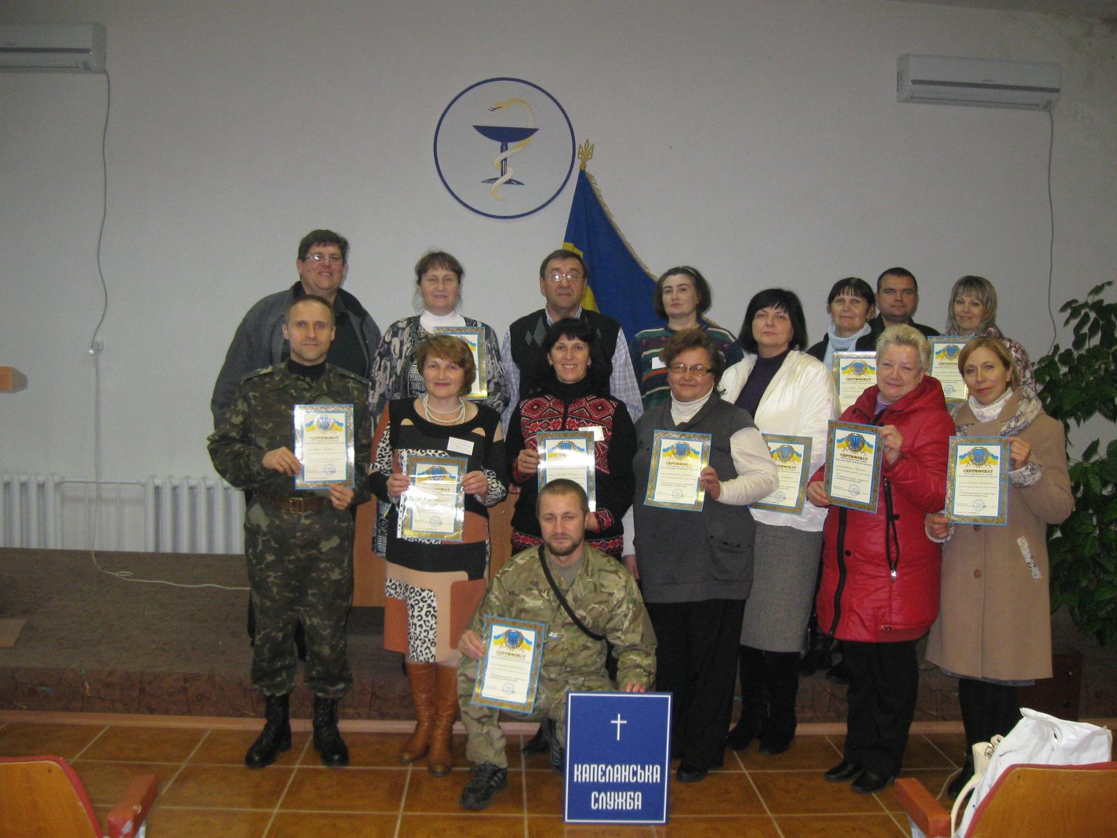Після вручення сертифікатів