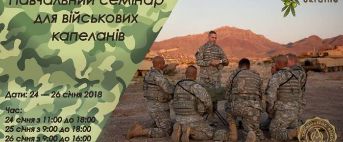 Training workshop for military chaplains