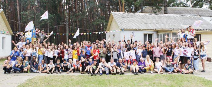 ENGLISH CAMP 2018