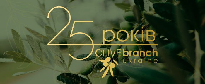 Olive Branch Ukraine 25 years